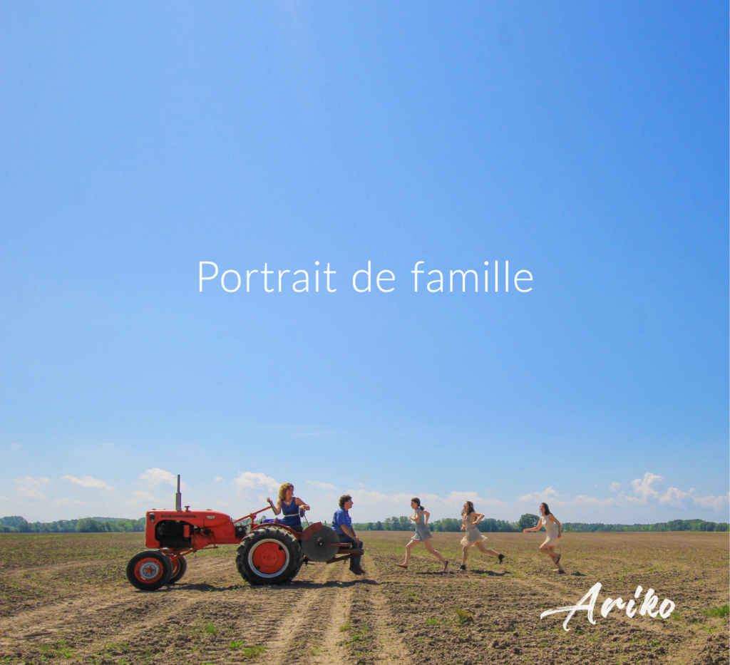 Le nouvel album d'Ariko. (Photo: Ryan Osman & Norman Osman)