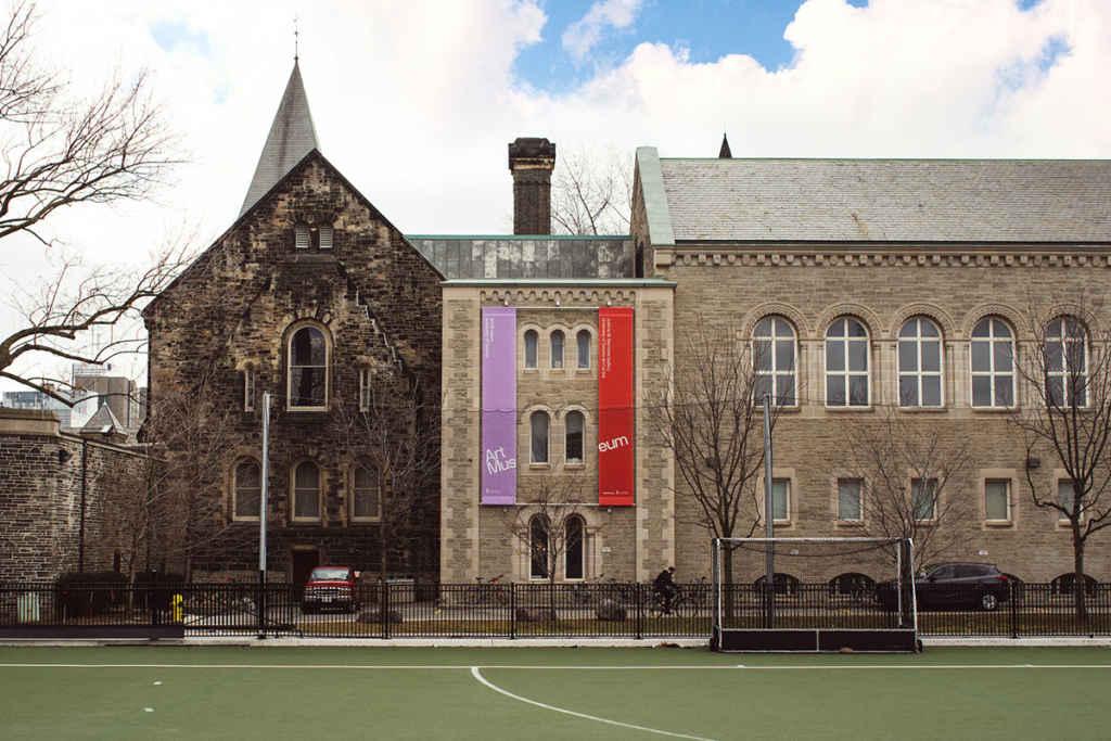 Le Art Museum de l'Université de Toronto