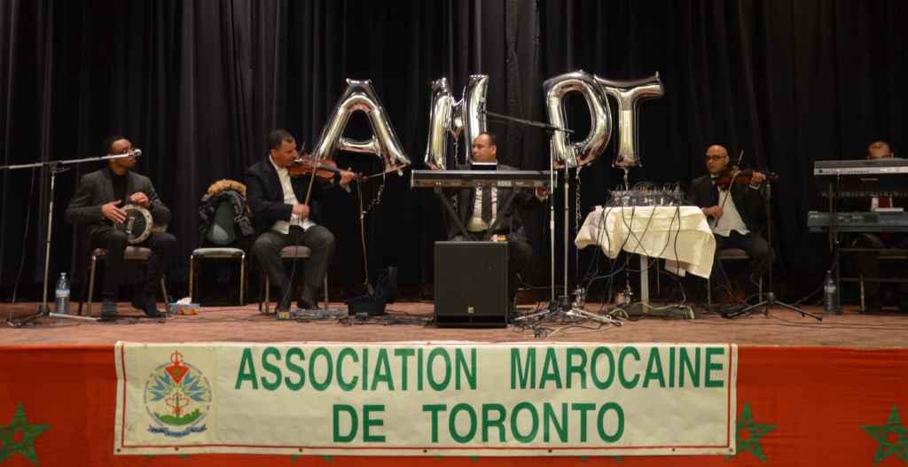 L'orchestre El Ouazzani