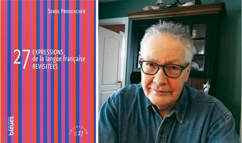 Serge Provencher