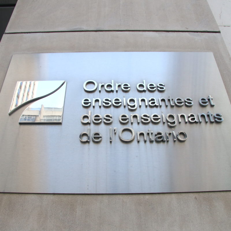 Le siège de l'Ordre des enseignantes et des enseignants de l'Ontario est situé au 101, rue Bloor Ouest, Toronto M5S 0A1