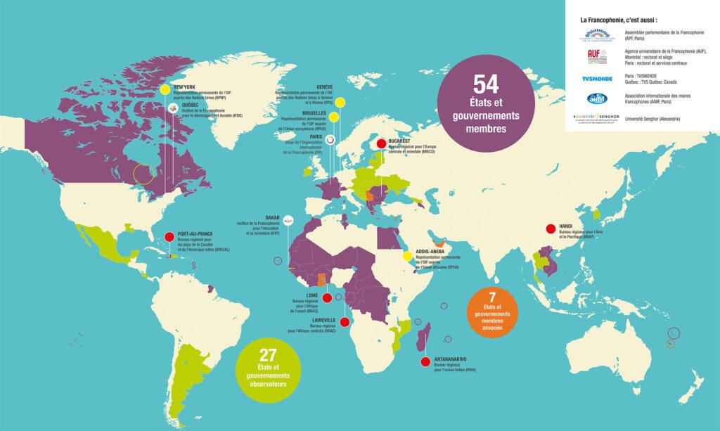La carte de l'Organisation internationale de la Francophonie.