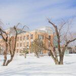 école Ontario