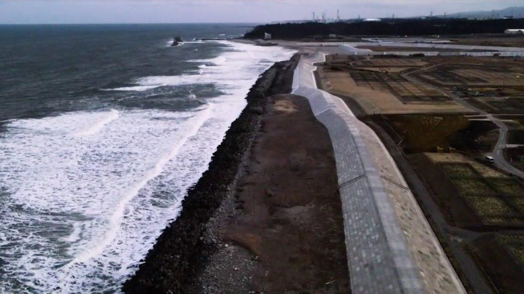 Fukushima-mur